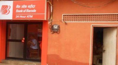 ATM Bank of Baroda di kantor polisi (Foto: BBC)